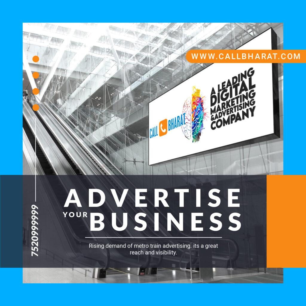 metro ads