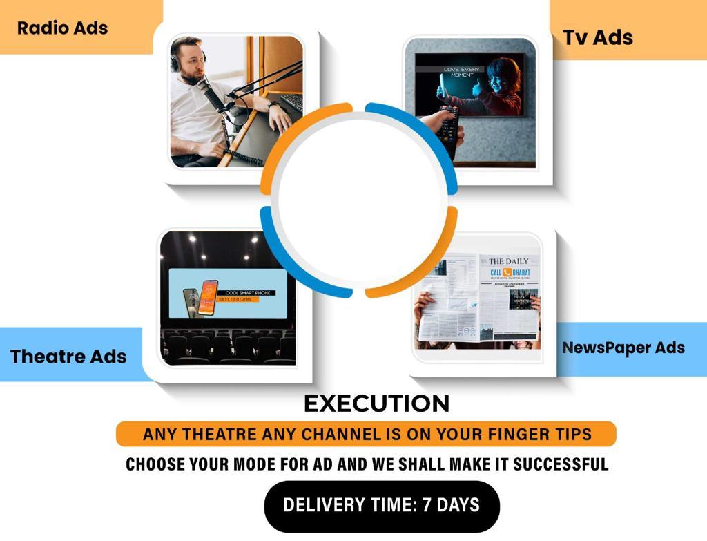 radio tv media ads