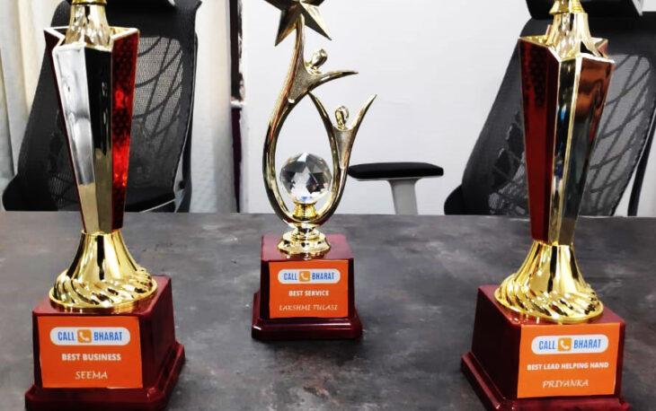 Achievement Awards 5