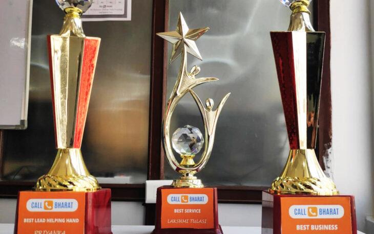 Achievements Award