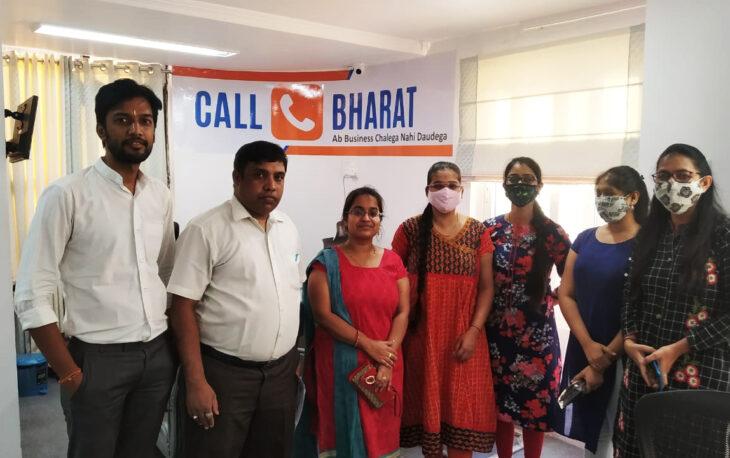 callbharat womensday celebrations